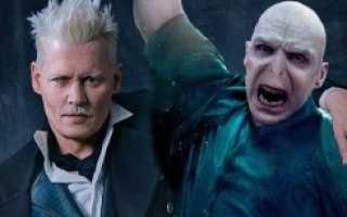 Кто сильнее Гриндевальд или Волдеморт