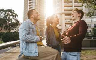 Как подростку найти друзей в новом городе