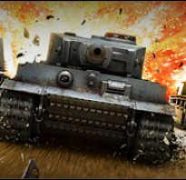 Портал world of tanks