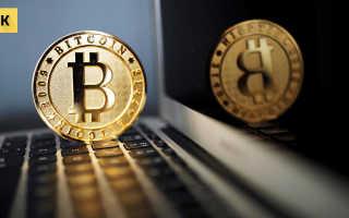 Как заработать электронные деньги биткоин