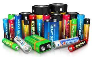 Какие бывают виды батареек