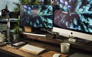 Где выучиться на графического дизайнера