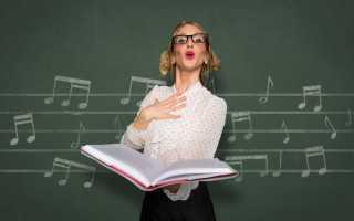 Обучение пению — как выбрать педагога по вокалу?