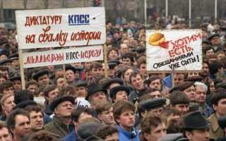 Какие партии были в СССР