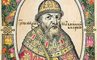 Кто был на престоле после Ивана Грозного
