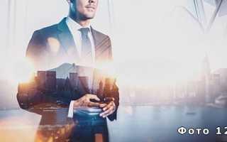 Что делает бизнесмен