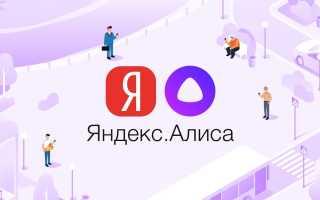 Что такое Яндекс Диалоги