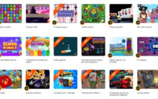 Flash-игры: универсальное развлечение для всех возрастов