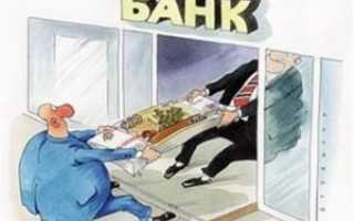 Как можно выкупить свой долг у банка