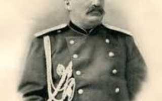 Что открыл Николай Пржевальский
