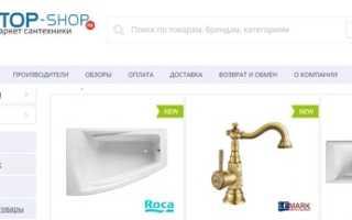 TipTop Shop ru