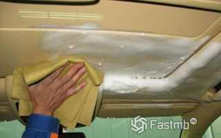 Как отмыть потолок в машине своими руками