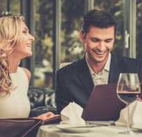 Как понравиться парню на первом свидании