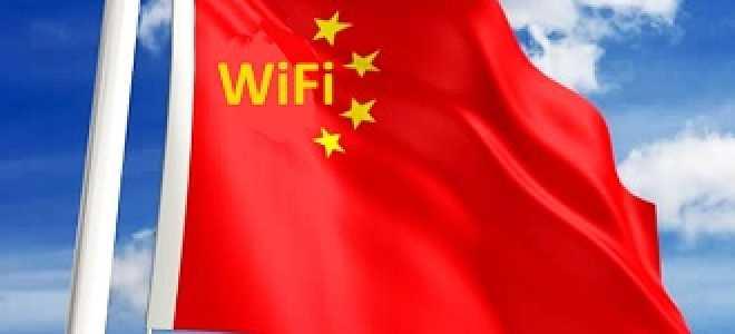 Какой интернет в Китае