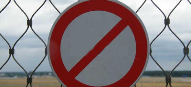Что запрещено в исламе