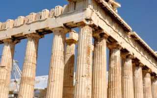 Кто построил Парфенон