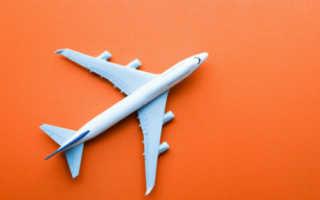 Как потратить мили Тинькофф All Airlines