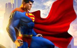 Чего боится Супермен