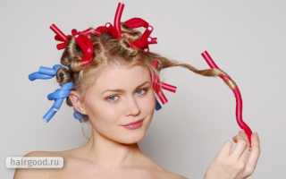 Как пользоваться папильотками для волос