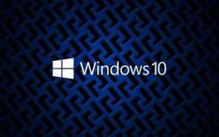 Как украсить рабочий стол windows 10