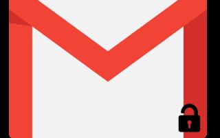Как узнать пароль от gmail