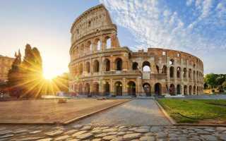 Какие достопримечательности есть в Италии