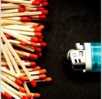 Кто изобрел зажигалку
