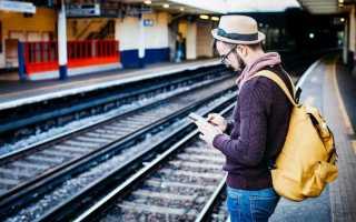 Как настроить vpn на айфоне