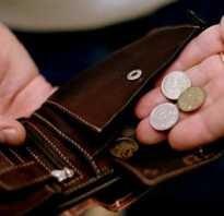 Облагается ли налогом наследство