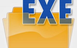 Расширение exe чем открыть