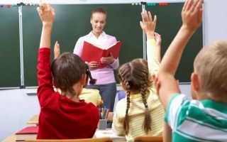 Как заставить ребенка учиться во 2 классе