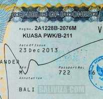 Как получить визу на Бали