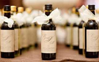Какое вино выбрать на свадьбу