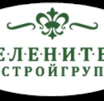 Озеленитель СтройГруп