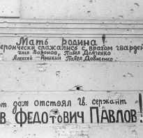 Когда закончилась блокада Сталинграда