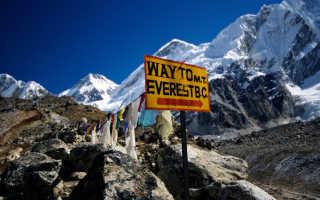 Как подняться на Эверест