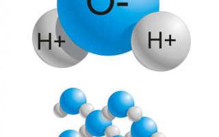 Что было до водорода
