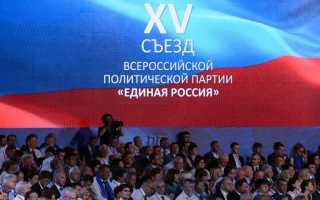 Кто лидер единой россии