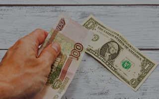 Будет ли расти курс доллара
