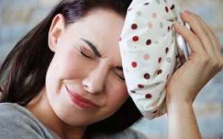 Как снять боль при мигрени