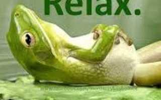 Как расслабляться без алкоголя и сигарет