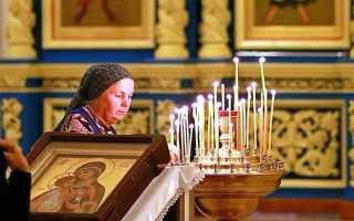 Как молятся православные