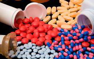 Какие есть лекарства от цистита у женщин
