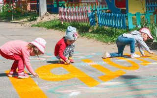 Какие нужны документы для детского сада