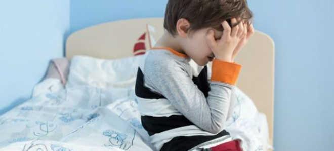 Что делать если ребенок писается ночью