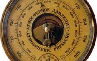 Что такое ртутный барометр