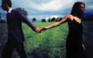 Что делать если отношения не развиваются