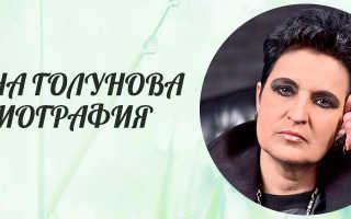 Кто такая Елена Голунова