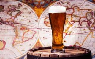 Где придумали пиво