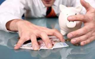 Как избавиться от жадности